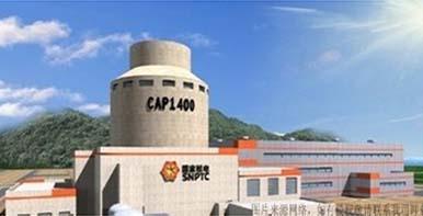 Main Customer-State Nuclear Power Technology Corporation (SNPTC)