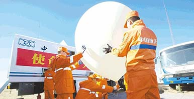Main Customer- China Aerospace Meteorological Exploration