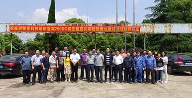 Main Customer-TaiWan Solar Applied Materials Technology Corporation  (SOLAR)