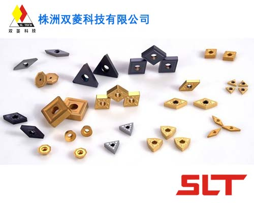 Cemented Carbide Production Line